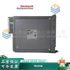 Automation  T8151B