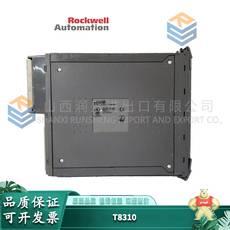 Automation  T8310 3