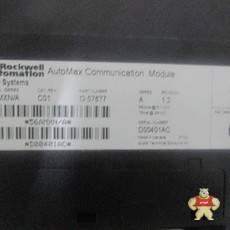 AUTOMATION-56AMXN  4000-9000