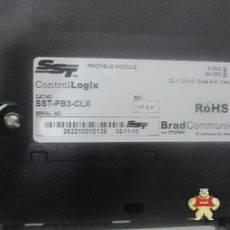 SST-PB3-CLX