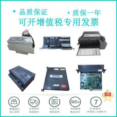 GCD207B101 3BHE024642R0101  控制器,模块欧美进口备件 全新,现货,模块,进口,备件