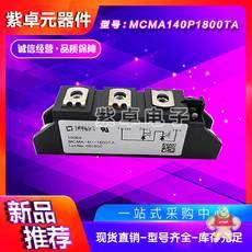 MCMA140P1800TA