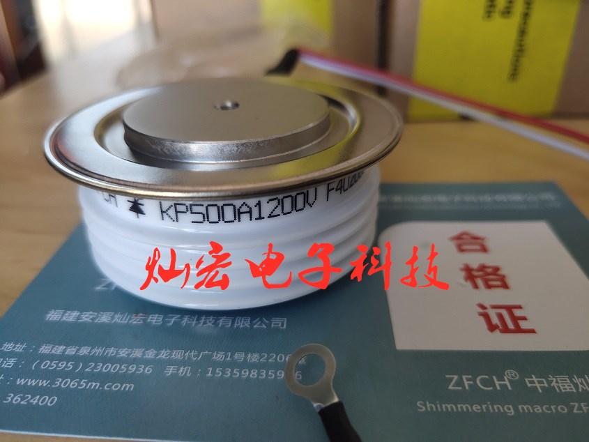 公司自产 ZFCH可控硅/晶闸管KP9000A2200V KP9000A2600V
