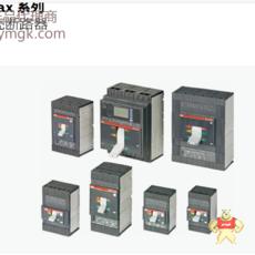 T4S250 TMA160/800-1600 FF T4S250 TMA250/1250-2500 FF