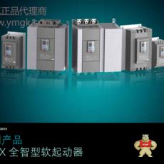 PSR37-600-70 PSR45-600-70 PSR60-600-70