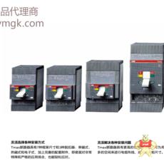 S6H800 PR211-LI R800 FF S6H800 PR212-LSI R800 FR