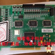 4ADT-8949C1/H1