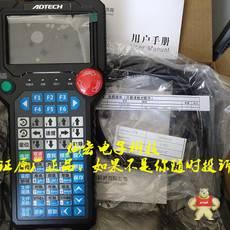 ADTECHCNC9810