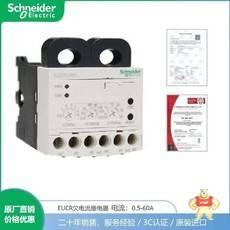EOCRSS-30W/05W/60W