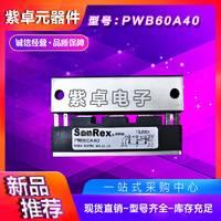 全新原装三社PWB60A30可控硅功率模块