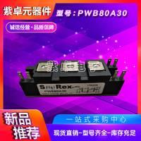 全新原装三社PWB80A30可控硅功率模块