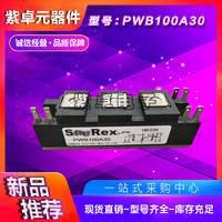 全新原装三社PWB100A30可控硅功率模块