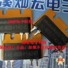 SMT-R033-1.0  SMT-R039-1.0  SMT-R040-1.0