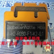 RUG-Z-R020-0.1 RUG-Z-R050-0.1