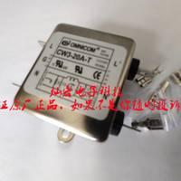 台湾OMNICOM电源滤波器CW4L2-20A-S CW4L2-10A-T CW4L2-20A-R