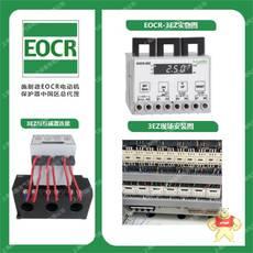 EOCR3EZ-WRAM7