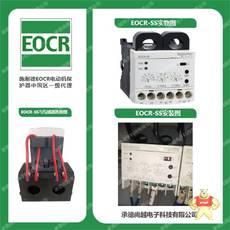 EOCRSS-30W