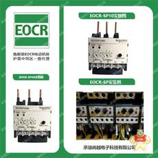 EOCRSP40NM