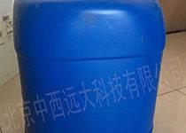 清洗剂(cip100) 中西牌HK444-CIP100