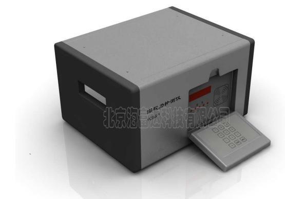 深视力检测仪/驾驶适性检测系统用 型号:BJJ2-YCSSL-1 深视力检测仪,AS50-TD-J906,深视力检测仪型号