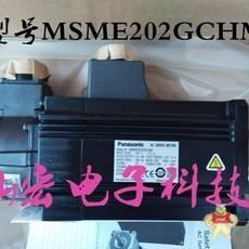 MHME504G1C MHME504G1D MHME504G1G