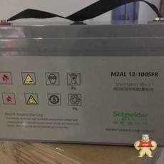 M2AL12-200SFR