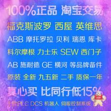 KDA2.1-150-300-A00-WI-11