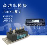 原装富士模块2MBI200S-120 2MBI200N-120 2MBI200NB-120现货出售