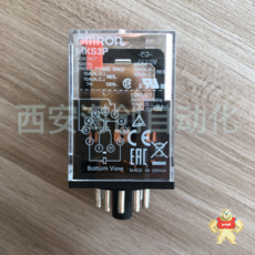 MKS3P DC220 BY OMZ/C