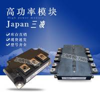 三菱IGBT模块PM50RLA120 PM50RLB060 PM50RLB120