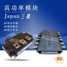 PM50RL1B060
