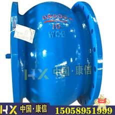 HC41X