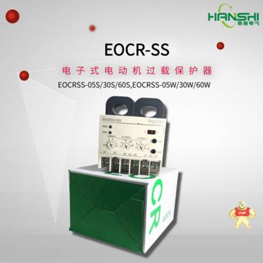 施耐德EOCRSS韩施电气代理销售EOCR-SS EOCRSS,施耐德保护器,韩施电气
