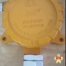 ZX7M-SST-9801T
