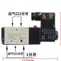 电磁阀 型号:AV12-4V210-08 DC24V库号:M386516