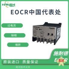 EOCR-SE2