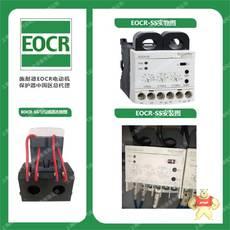 EOCRSS-05s