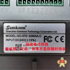 SA-035F SA-043F AK-070GW