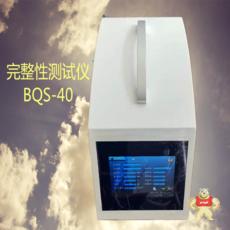 BQS-40