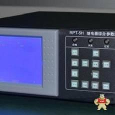 /ZJ24-RPT-5H
