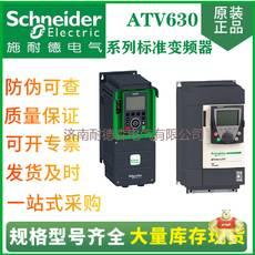 ATV630U75N4