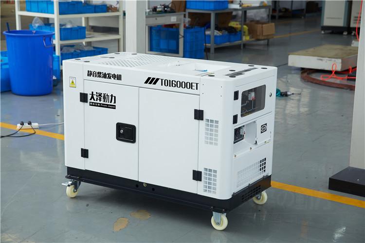 12KW冷库用柴油发电机特点