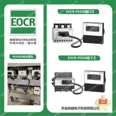 EOCR-FE420