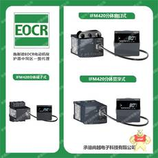 EOCR-IFM420
