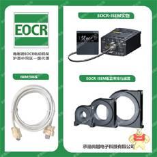 EOCR-ISEM