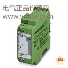 EMG17-REL/KSR-W230/21-21-LQUINT-DIODE/40 DEK-REL-24/I/1 EMG1