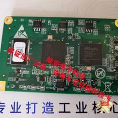 SOM-TL4376F-1000/16-32GE-8/2GD-I-A1