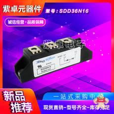 SDD36N08
