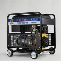 小型6kw柴油发电机特点