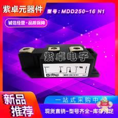 MDD250-16N1